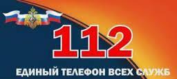 banner112