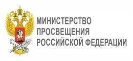 minprosv